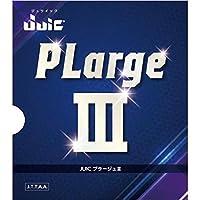 JUIC(ジュウイック)卓球 ラージ ラバー プラージュIII(PLarge III)黒 厚 (赤, 極厚)