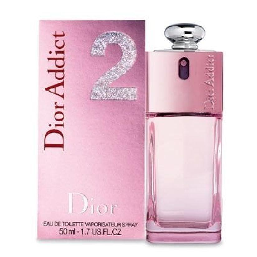 驚くばかり排泄物バッテリーChristian Dior(クリスチャン ディオール) アディクト 2 EDT SP 50ML