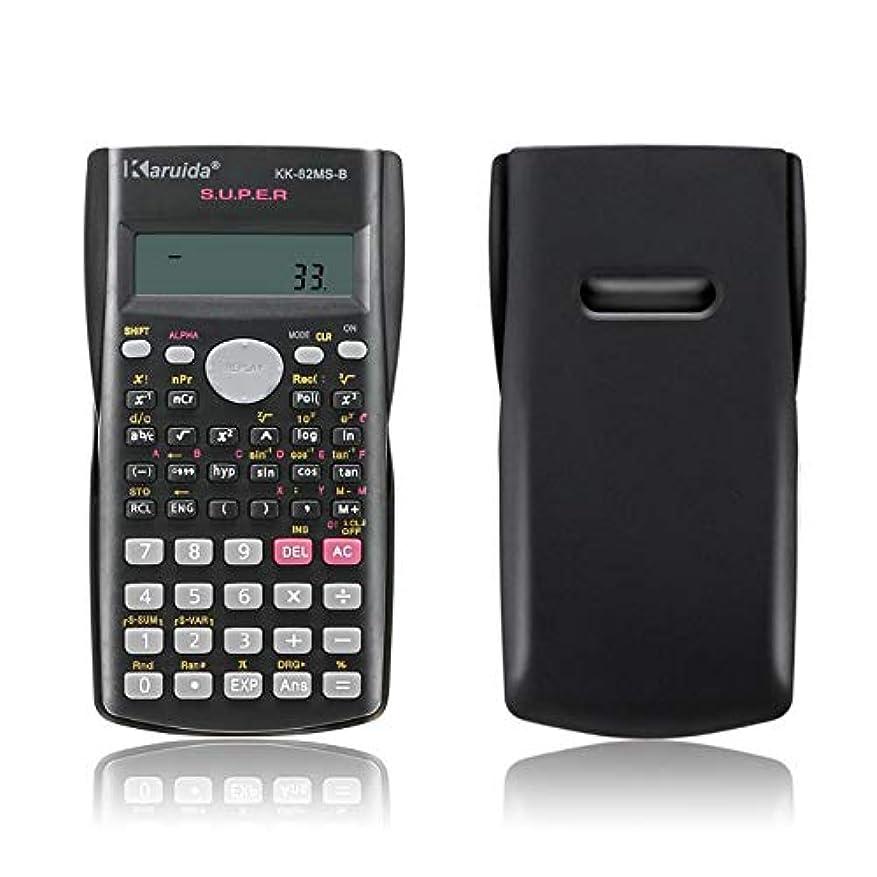 収縮口実詩手持ち式生徒用関数電卓 2行表示 82MS-A ポータブル多機能計算機 数学教育ツール