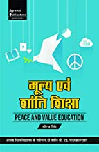 Agrawal Publications @ Amazon in: