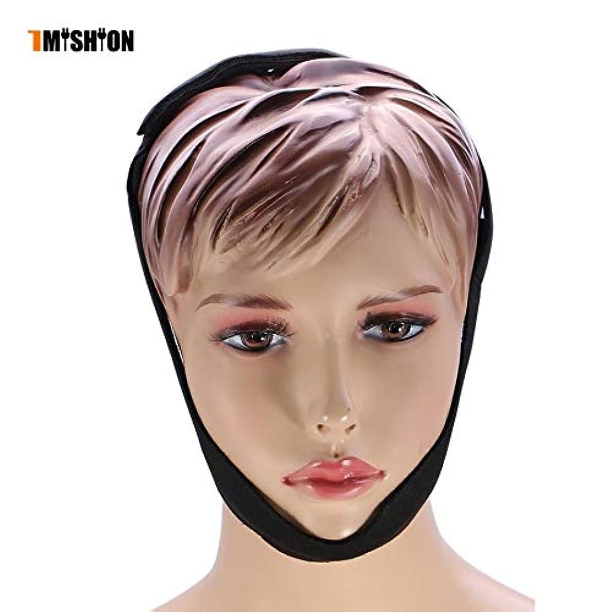 心から拮抗力NOTE 2種類の睡眠マスク新しい抗いびきいびき救済停止ストラップあご顎睡眠サポートベルト