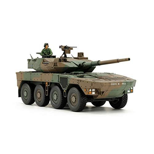 TAMIYA 32596 - 1:48 JGSDF MCV Type 16 (8x8) (1), Modellbau, Plastik Bausatz, Hobby, Basteln, Kleben, Modellbausatz, Modell, Zusammenbauen