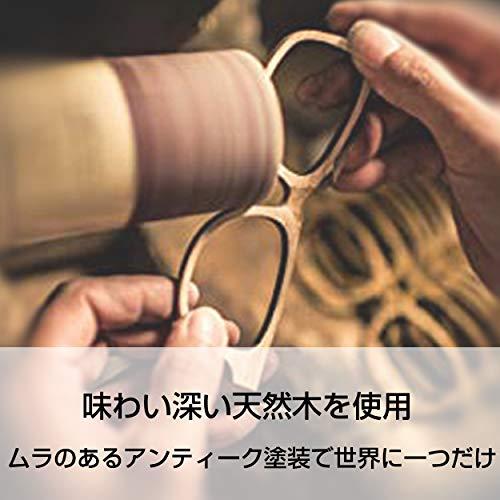 Umibozu(ウミボウズ)『偏光サングラス』