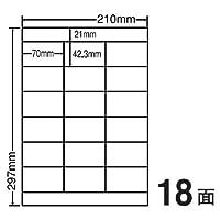 LDZ18PAシンプルパック(VP2) ラベルシール 2ケースセット 1000シート A4 18面 70×42.3mm 表示・商用ラベル ナナクリエイト マルチタイプラベル レーザープリンタ インクジェットプリンタ対応 ナナラベル nana LDZ18PA