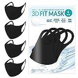 【Amazon限定ブランド】 マスク さらさら 4枚組 男女兼用 フィット感 耳が痛くなりにくい 呼吸しやすい 伸縮性 立体構造 丸洗い 繰り返し使える 大きめ Lサイズ ブラック Home Cocci