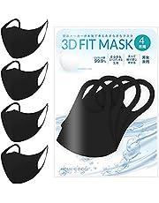 【Amazon限定ブランド】マスク さらっと 4枚組 男女兼用 フィット感 耳が痛くなりにくい 呼吸しやすい 伸縮性抜群 立体構造 丸洗い 繰り返し使える レギュラー Mサイズ ブラック Home Cocci