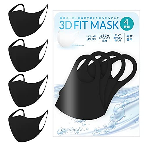 Home Cocci Mask, Cool, Set of 4, Unisex, Fit, Not Easy to Pain, Easy to Breathe, Excellent Elasticity, 3D Construction, Washable, Reusable, Regular M Size, Black