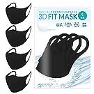 【Amazon限定ブランド】マスク さらっと 4枚組 男女兼用 フィット感 耳が痛くなりにくい 呼吸しやすい 伸縮性抜群 立体構造 丸洗い 繰り返し使える 大きめ Lサイズ ブラック Home Cocci
