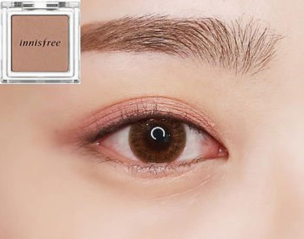ホームレス溶岩愛する[イニスフリー] innisfree [マイ パレット マイ アイシャドウ (シマ一) 39カラー] MY PALETTE My Eyeshadow (Shimmer) 39 Shades [海外直送品] (シマ一 #06)