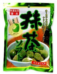 8 best matcha milk candy uha for 2020