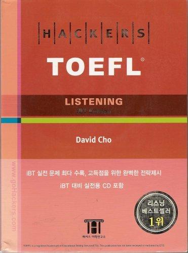 Hackers TOEFL: Listening by David Cho (2006-08-02)