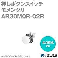 富士電機 AR30M0R-02R 押しボタンスイッチ 大形(φ40) (2b) (赤) NN
