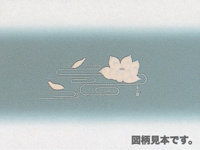 掛紙 仏 98 小判 (100枚)