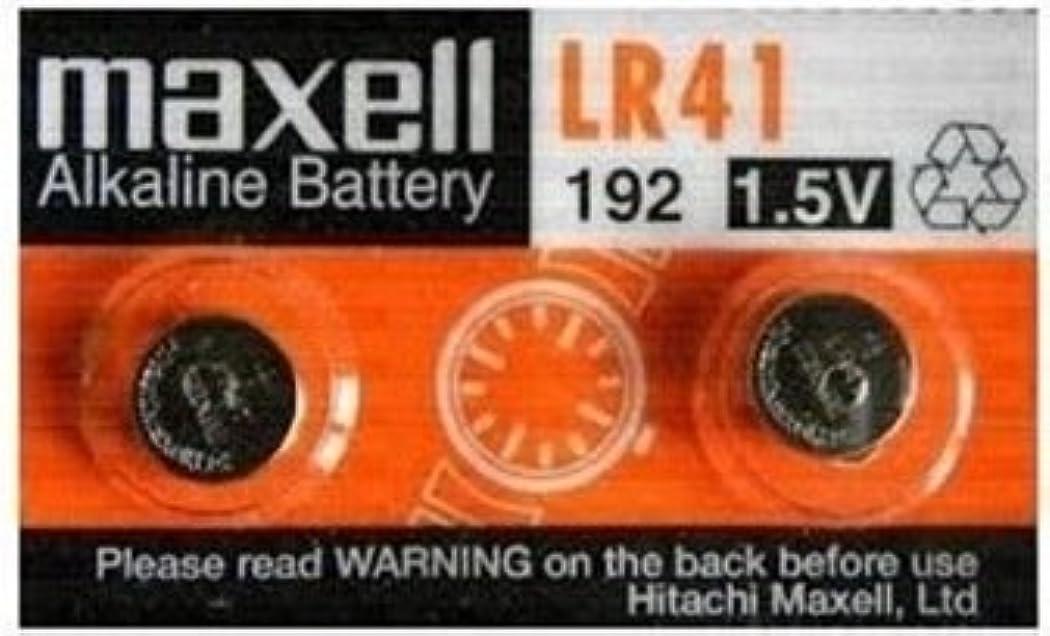 変動する作物誰がmaxell ボタン電池 LR41 (2個)