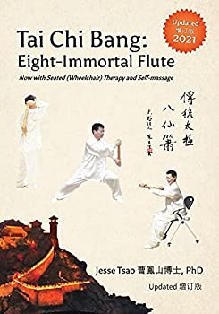 Tai Chi Bang  Eight-Immortal Flute - 2021 Updated 增订版  Now with Seated  Wheelchair  Therapy and Self-massage
