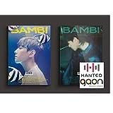 Baekhyun(ベッキョン) -Bambi [Photobook Bambi+Night Rain Full Set ver.] (3rd Mini Album) [予約限定特典提供] 2CD+2フォトブック+2折りたたみポスター+Others with Tracking+追加 フォトカード, ステッカー