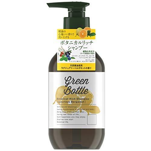 グリーンボトルボタニカルリッチシャンプー(ラグジュアリーベルガモットの香り) 490ml