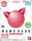Bandai - Gundam Kit de Montaje, Multicolor, 25736