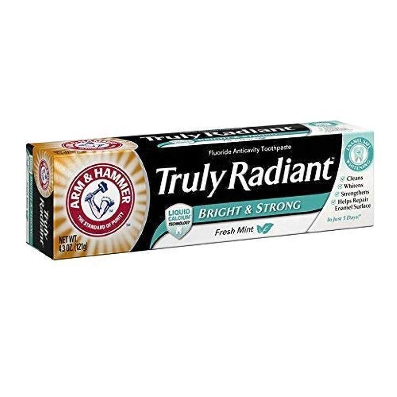 締める病的推測するArm & Hammer 本当にラディアン明るい&ストロングフッ化物虫歯予防歯磨きフレッシュミント4.3オズ 4.3 NET WT。