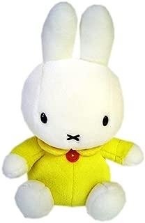 Miffy Plush: Yellow (M) by Sekiguchi