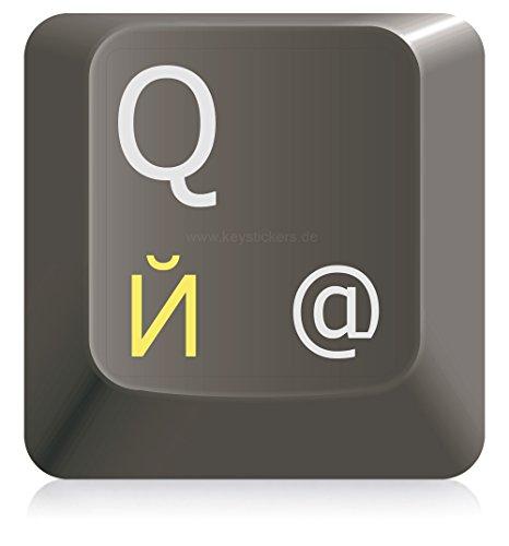 Pegatinas de teclado ruso transparentes letras AMARILLAS - Apto para cualquier teclado
