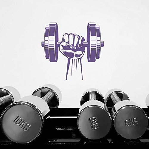 wZUN Einhand Hantel Übung Wandkunst Fitnessstudio Aufkleber geeignet für Zuhause und Fitnessstudio Dekoration abnehmbar 57x53cm