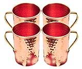 BARREL CRAFTS Moscow Mule - Taza de cerveza 100% cobre puro original Vodka y jengibre para bebidas de 16 onzas con mango de latón, paquete de 4