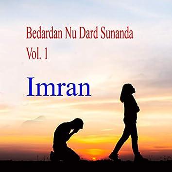 Bedardan Nu Dard Sunanda, Vol. 1