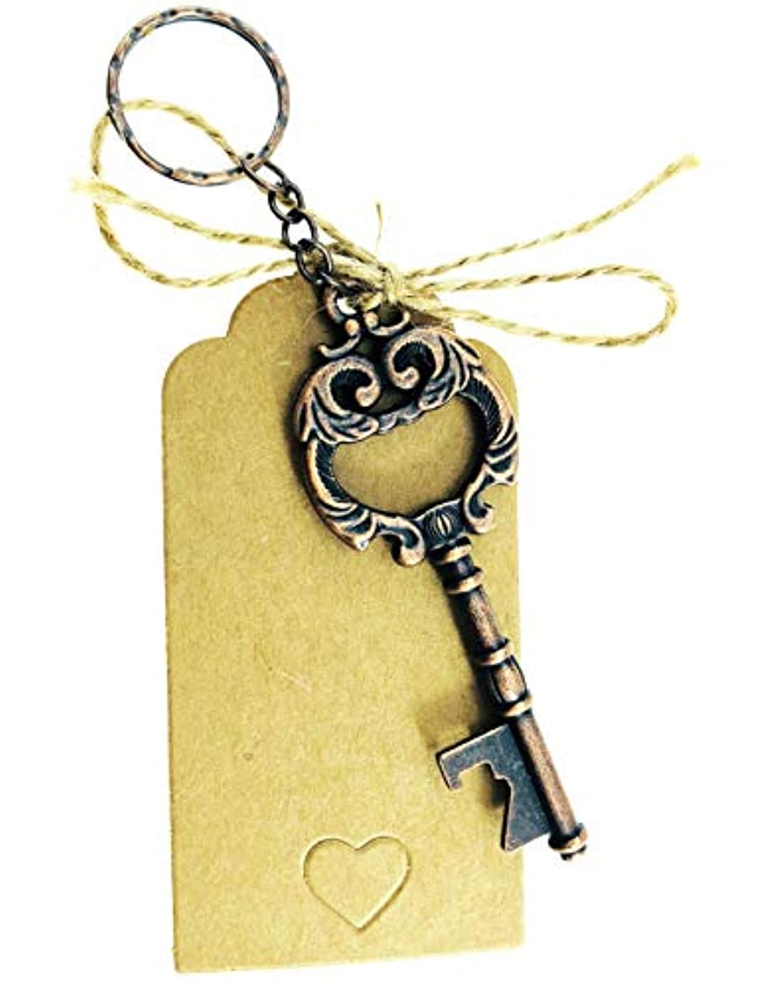 50 PCS Vintage Skeleton Key Bottle Opener with Keychain,Skeleton Key Bottle Openers Wedding Favors Baby Shower,Bridal Shower Rustic Decoration with Kraft Paper Card and Twine (Antique Copper)