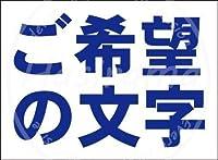「オーダー物横型(紺字)」 ティンメタルサインクリエイティブ産業クラブレトロヴィンテージ金属壁装飾理髪店コーヒーショップ産業スタイル装飾誕生日ギフト
