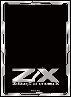 ブロッコリーモノクロームスリーブプレミアム Z/X -Zillions of enemy X-「エンジョイシルバー」