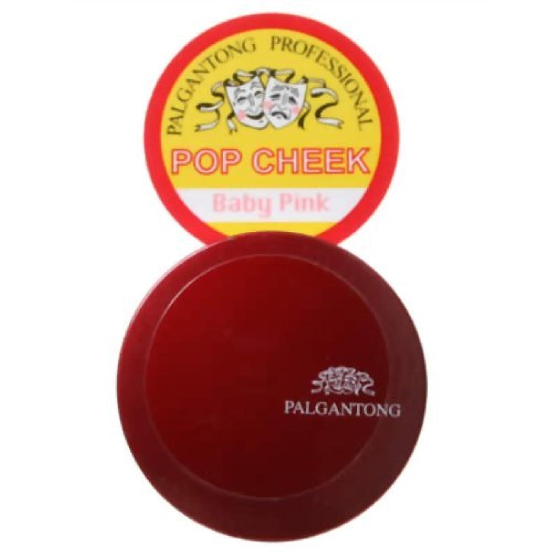 ヒギンズモック薄汚いパルガントン ポップチーク PC23 ベビーピンク 6g