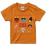 igsticker プリント Tシャツ キッズ 子供 110 サイズ size おしゃれ クルーネック 橙色 オレンジ t-shirt 012878 節分 鬼 文字