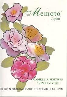 Memoto Camellia Sinenses - 100% Pure Camellia Oil for Skin Care (2.03 Oz) by Jubujub