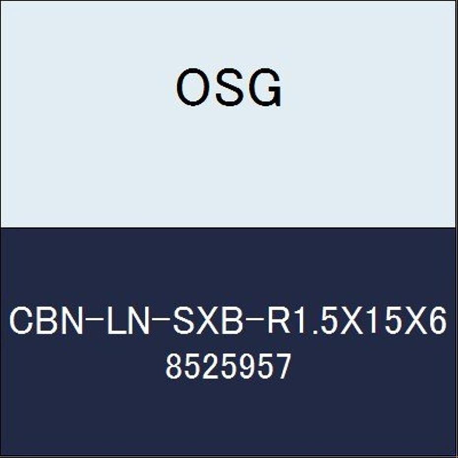 反逆特徴づける強調OSG エンドミル CBN-LN-SXB-R1.5X15X6 商品番号 8525957