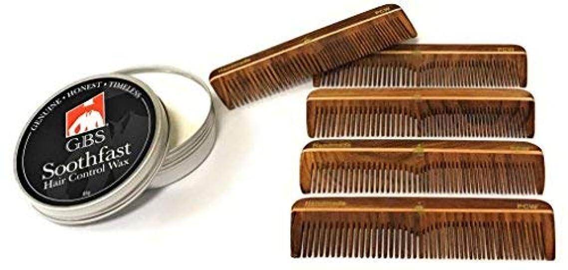 却下する悩み不均一GBS Men's Hair Care Set - Soothfast Hair Control Wax in Tin Travel Container & Pack of 5 Natural Wood Pocket Comb 5