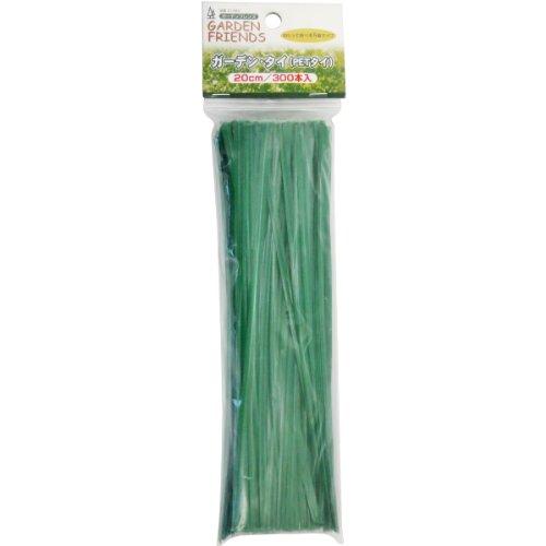 ガーデンフレンズ ガーデンタイ 300本 緑色 20cm