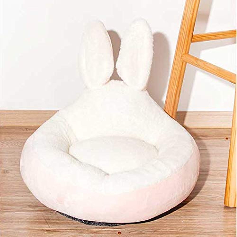 YJLGRYF Pet Nest Round Pet Cat Bed Rabbit Ears Nest Deep Sleep Pet Sofa Dog Bed