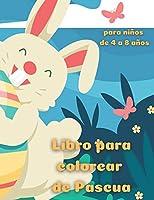 Libro para colorear de Pascua para niños de 4 a 8 años: feliz pascua libro para colorear para los niños, las edades de 4-8, dibujos lindos y hermosos, huevos de pascua, imágenes únicas para niños y niñas, mucha diversion