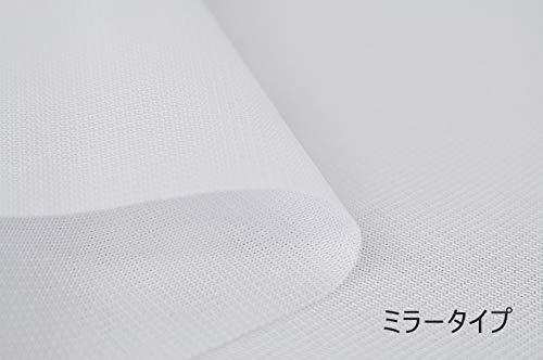 レース障子ミラー風が通るタイプ約98×180cm2枚組障子紙の代わりにやぶれにくいレース生地張替