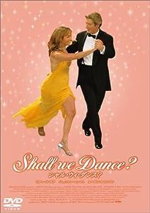Shall we Dance? シャル・ウィ・ダンス?(2004)