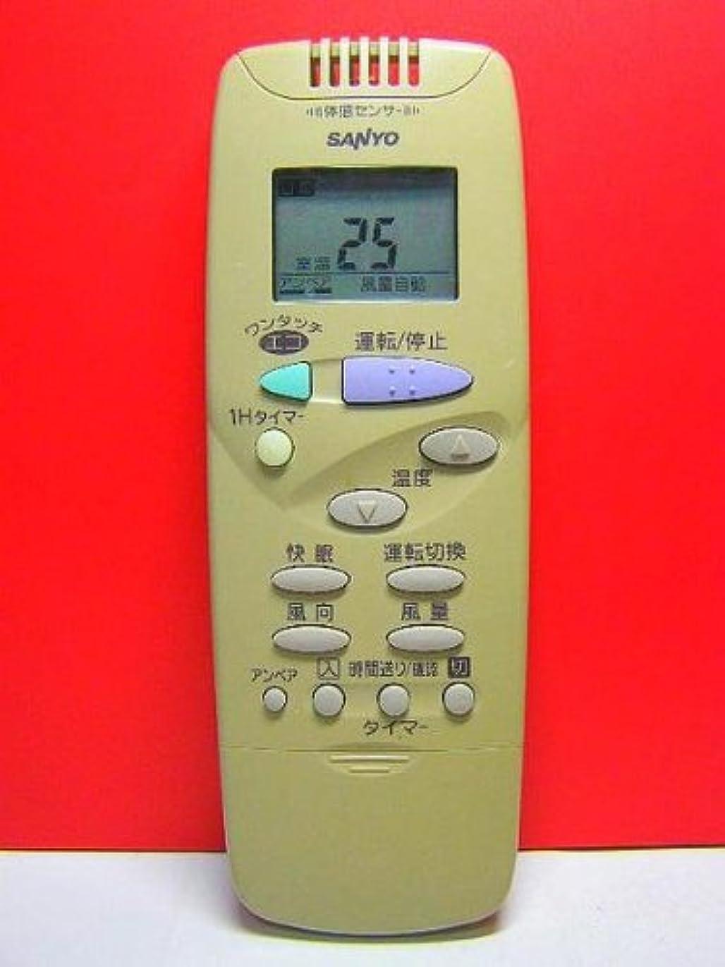 抽象告白助けて三洋電機 サンヨー エアコンリモコン RCS-FB1