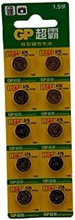 10Pcs GP LR44 A76 1.5V Alkaline Button Cell Batteries