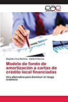 Modelo de fondo de amortización a cartas de crédito local financiadas