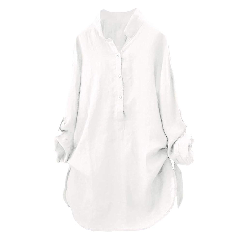ブラウス レディース 長袖 YOKINO レディースカットソー Tシャツ 無地 長袖 肩だし Tシャツ 長袖 灯籠 袖シャツ ブラウス 着痩せフリル立ち襟 無地 皺のタイプ カジュアル ブラウス 日焼け UV 対策 シャツ オフィス