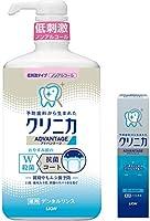 クリニカ アドバンテージ [医薬部外品]デンタルリンス 低刺激タイプ(ノンアルコール) 900ml+ミニハミガキ 30g