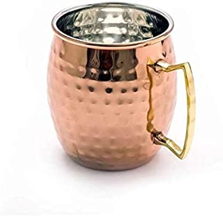 Hammered Copper Plated Moscow Mule Beer Cup, Barware, Best For Parties, 550 ML Copper Mug (550 ml, Pack of 2)