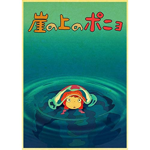 shuimanjinshan Miyazaki Hayao Film Spirited Away Tonari no Totoro Retro Laputa: Schloss im Himmel Poster Vintage Poster Für Kinderzimmer 40x60cm Kein Rahmen HZ-1311