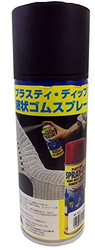 PLASTI DIP(プラスティ・ディップ) 液状 コーティング ゴム材 321g スプレー 黒 ブラック 滑り止め 防水 絶縁