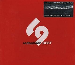 redballon・BEST